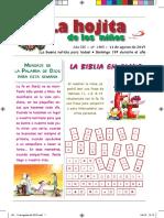 La Hojita de Los Niños 11 de Agosto de 2019