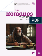 Beth Midrash _ Lição Escola Sabatina_ Romanos