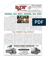 Issue 20 PDF