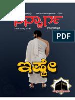 Issue 23-24 PDF