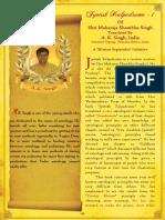 50-JyotishKalpadruma-1