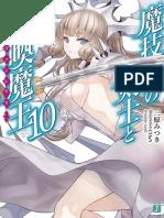Magika No Kenshi To Shoukan Maou Volume 10.pdf