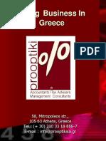 2018 Greece Prooptiki Sa