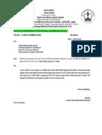 भारत सरकार 1.docx