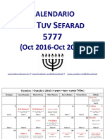 Calendar 5777