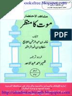 Maut Ka Manzar In Urdu.pdf