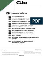 MR359CLIO4.pdf