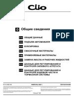 MR358CLIO0.pdf