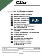 MR358CLIO8.pdf