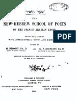 Arabo Hebrew Poets