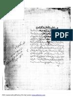 كف العوام  عن الحوض في شركة الإسلام .pdf