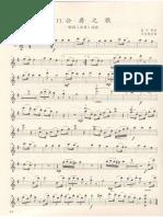 7.Verdi La Donna e Mobile.PDF