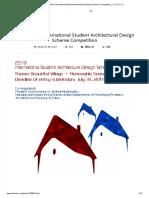 2019 Weihai International Student Architectural Design Scheme Competition_中国建筑学会