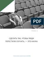 Otkroveniya Oratora Blog Stamped