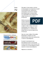 [Classon.ru] Andersen-18 Mal Etude Flute Op41