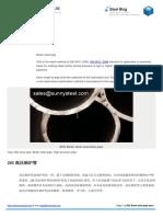 20G-Boiler-steel-pipe.pdf