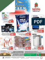 Muweilah -Nesto Exclusive Deals!