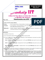 IIT JEE All India Mock Test Series Test 2