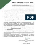 inspire_certificate.PDF