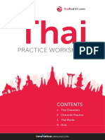 ThaiPOD101 - Writing are the learn Thai