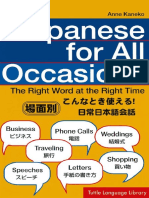 Japanese for All Occassion