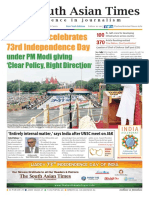 Vol.12 Issue 16 August 17-23, 2019