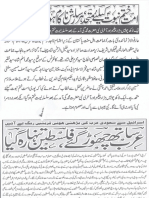 Aqeeda Khatm e Nubuwwat AND ISLAM-Pakistan-KAY-DUSHMAN 13774