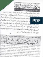 Aqeeda Khatm e Nubuwwat AND ISLAM-Pakistan-KAY-DUSHMAN 13775