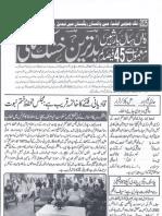 Aqeeda Khatm e Nubuwwat AND ISLAM-Pakistan-KAY-DUSHMAN 13779