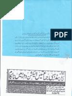 Aqeeda Khatm e Nubuwwat AND NAKAM MAZAHBI JAMATIEN  13787