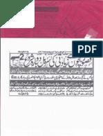 Aqeeda Khatm e Nubuwwat AND MUSLIMAN BACHAY  13789