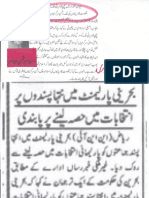 Aqeeda Khatm e Nubuwwat AND ISLAM-Pakistan-KAY-DUSHMAN 13793