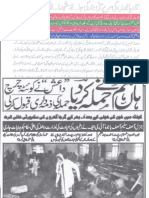 Aqeeda Khatm e Nubuwwat AND ISLAM-Pakistan-KAY-DUSHMAN 13803