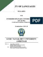 Id Course in Hindi 2019-20