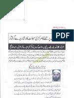 Aqeeda Khatm e Nubuwwat AND ISLAM-Pakistan-KAY-DUSHMAN 13814