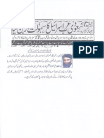 Aqeeda Khatm e Nubuwwat AND ISLAM-Pakistan-KAY-DUSHMAN 13817