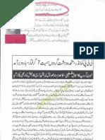 Aqeeda Khatm e Nubuwwat AND ISLAM-Pakistan-KAY-DUSHMAN 13820