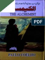 AL Chemist الکیمسٹ.pdf
