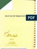 Chef Zakir (Special).pdf