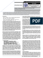 Orgin & Development of Astrology.pdf