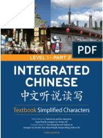 Ic_level 1 Part 2 Textbook Simpifed