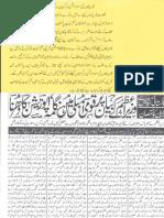 Aqeeda Khatm e Nubuwwat AND ISLAM-Pakistan-KAY-DUSHMAN 13880