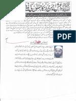 Aqeeda Khatm e Nubuwwat AND ISLAM-Pakistan-KAY-DUSHMAN 13882