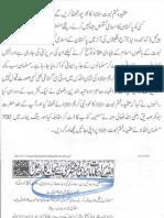 Aqeeda Khatm e Nubuwwat AND ISLAM-Pakistan-KAY-DUSHMAN 13897