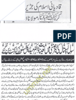 Aqeeda Khatm e Nubuwwat AND ISLAM-Pakistan-KAY-DUSHMAN 13901