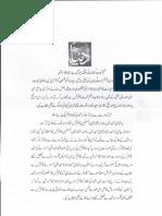 Aqeeda Khatm e Nubuwwat AND ISLAM-Pakistan-KAY-DUSHMAN 13904