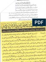 Aqeeda Khatm e Nubuwwat AND ISLAM-Pakistan-KAY-DUSHMAN 13907