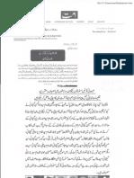 Aqeeda Khatm e Nubuwwat AND ISLAM-Pakistan-KAY-DUSHMAN 13908