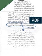 Aqeeda Khatm e Nubuwwat AND ISLAM-Pakistan-KAY-DUSHMAN 13910