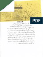 Aqeeda Khatm e Nubuwwat AND ISLAM-Pakistan-KAY-DUSHMAN  13915